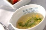 ミニジャガスープ