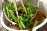 カブの煮物の作り方3