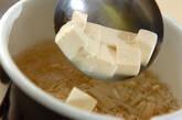 豆腐とエノキのお吸い物の作り方3