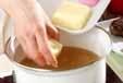 卵豆腐の吸い物の作り方1