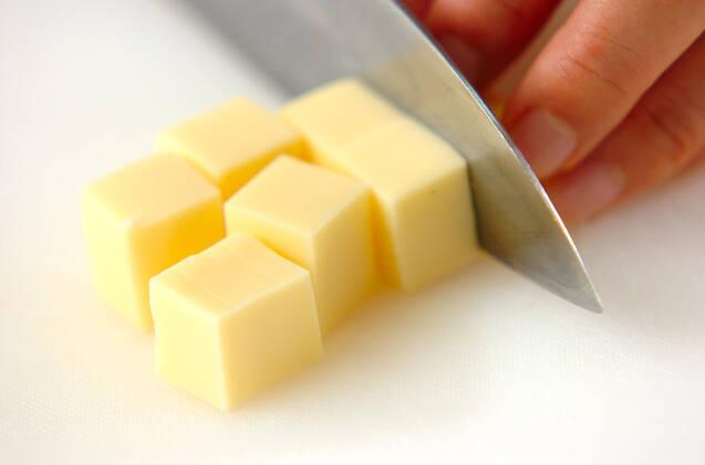 エスニックビーンズサラダの作り方の手順2
