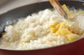 サツマイモと白ゴマのリゾットの作り方1