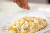 サツマイモと白ゴマのリゾットの作り方3