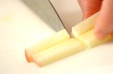 長芋とリンゴのシャキシャキサラダの下準備2