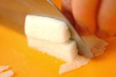 長芋とリンゴのシャキシャキサラダの作り方1