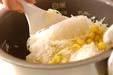 ショウガのおこわの作り方の手順5