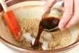 ブロッコリーのゴマ和えの作り方1