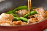 チキンソテーのユズ風味タルタル添えの作り方5