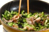 ゴーヤの炒め物の作り方1