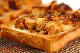 干し芋のピーナッツトーストの作り方2