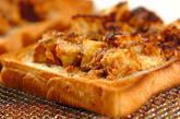 干し芋のピーナッツトーストの作り方3