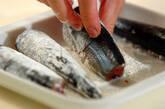 梅風味焼きサンマの作り方4
