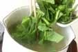 とろろ昆布のスープの作り方1