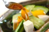豆腐と海藻のサラダの作り方6