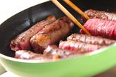 フキの牛肉ロール焼きの作り方2