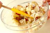 リンゴとナッツのサラダの作り方1