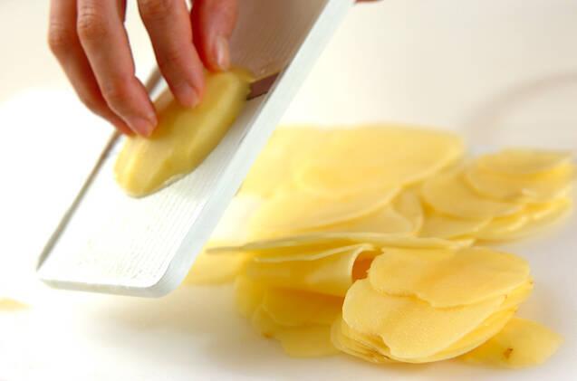 ポテト餃子の作り方の手順1