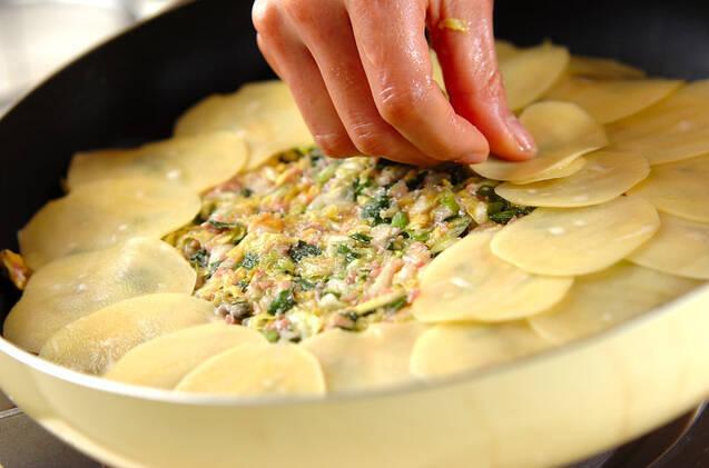 ポテト餃子の作り方の手順6