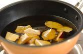 ほっくり大学芋の作り方2