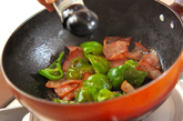 ピーマンとハムの塩炒めの作り方2