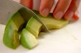 アボカドとリンゴのサラダの作り方1