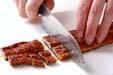 ウナギの混ぜ寿司の下準備1