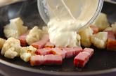 ベーコンのサワークリーム炒めの作り方1