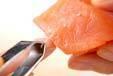 鮭串フライの下準備1