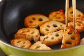 レンコンのバターしょうゆ焼きの作り方2