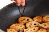 レンコンのバターしょうゆ焼きの作り方3
