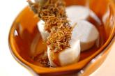 里芋のジャコバターがけの作り方2