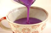 紫イモの汁粉の作り方5