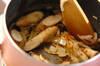 ゴボウのなめらかポタージュスープの作り方の手順3