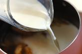 ゴボウのなめらかポタージュスープの作り方2