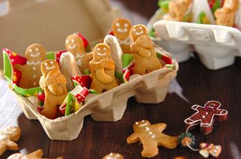 ジンジャーマンのHUGナッツクッキー