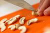 ジンジャーマンのHUGナッツクッキーの作り方の手順2