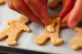 ジンジャーマンのHUGナッツクッキーの作り方8