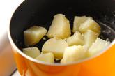 エンドウ豆入りホクホクサラダの作り方1