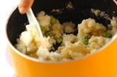 エンドウ豆入りホクホクサラダの作り方2