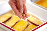 サツマイモのゴマ揚げの作り方2