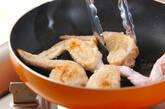 鶏手羽先のハチミツ煮の作り方3