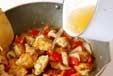 鶏ソテー・ハニーソースの作り方3
