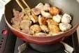 鶏ソテー・ハニーソースの作り方1