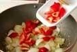 鶏ソテー・ハニーソースの作り方2