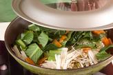 さっぱり温野菜サラダの作り方1
