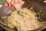 さっぱり温野菜サラダの作り方6