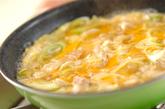 豚と天かすの卵とじ丼の作り方1