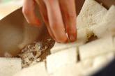 ハニーナッツパンの作り方2