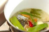 常備食としてもOK!サワラの和風オイル漬けの作り方3