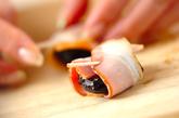 プルーンのベーコン焼の作り方1